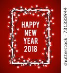 happy new year 2018 poster with ... | Shutterstock .eps vector #731333944