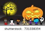 halloween party night under the ... | Shutterstock .eps vector #731338354