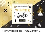 winter shopping sale flyer... | Shutterstock .eps vector #731350549