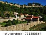 Veliko Tarnovo  Bulgaria  ...