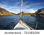 view from the bow of a yacht of ... | Shutterstock . vector #731383204