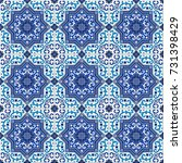 gorgeous seamless pattern white ... | Shutterstock .eps vector #731398429