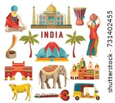 india. indian famous monuments... | Shutterstock .eps vector #731402455