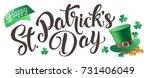 happy st. patrick's day... | Shutterstock .eps vector #731406049