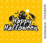 happy halloween greeting card.... | Shutterstock .eps vector #731418445