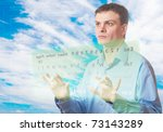 Men pushing a button on a touch screen on sky background. - stock photo