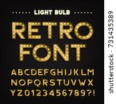 Retro Sign Alphabet. Vintage...