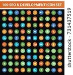 seo development icon set vector | Shutterstock .eps vector #731437519