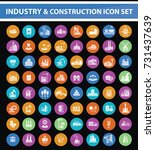 industry and construction icon... | Shutterstock .eps vector #731437639
