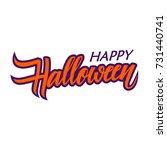 happy halloween card template.... | Shutterstock .eps vector #731440741