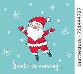 christmas greeting card with... | Shutterstock .eps vector #731444737