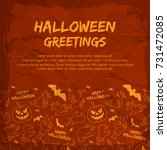 halloween greeting card with... | Shutterstock .eps vector #731472085
