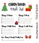 christmas wishlist for kids ... | Shutterstock .eps vector #731476444
