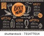 beer drink menu for restaurant... | Shutterstock .eps vector #731477014