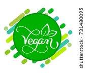 vegan logo concept. vector sign.... | Shutterstock .eps vector #731480095