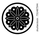 ossetian ornament. ornamental... | Shutterstock .eps vector #731487544