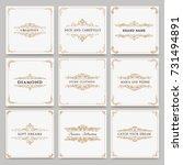 monogram creative cards... | Shutterstock .eps vector #731494891
