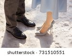 winter love. shoes of man and... | Shutterstock . vector #731510551