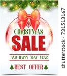 christmas sale banners | Shutterstock . vector #731513167