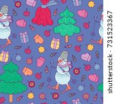 christmas decor pattern with... | Shutterstock .eps vector #731523367