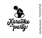 karaoke party lettering emblem. ... | Shutterstock .eps vector #731523769