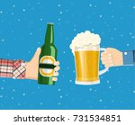 beer party. hands holding beer... | Shutterstock . vector #731534851