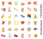 circus cons set. cartoon style... | Shutterstock .eps vector #731543581
