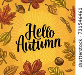 seamless pattern leafs  acorn ...   Shutterstock .eps vector #731546461