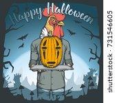 vector illustration of rooster...   Shutterstock .eps vector #731546605