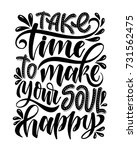 take time to make your soul... | Shutterstock .eps vector #731562475