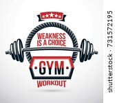 weightlifting club conceptual... | Shutterstock .eps vector #731572195