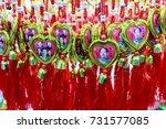 chinese souvenirs  mao zedong... | Shutterstock . vector #731577085