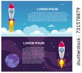 vector illustration of rocket... | Shutterstock .eps vector #731578879
