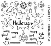 halloween set of things and... | Shutterstock .eps vector #731589154