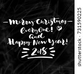 merry christmas everyone  and... | Shutterstock .eps vector #731590225