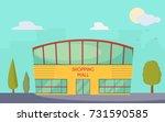 shopping mall | Shutterstock .eps vector #731590585