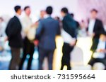 abstract blur people in press... | Shutterstock . vector #731595664
