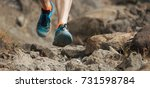 athlete trail running in the... | Shutterstock . vector #731598784