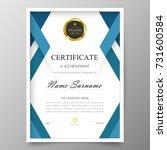 certificate premium template... | Shutterstock .eps vector #731600584