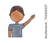 man  vector illustration | Shutterstock .eps vector #731602327