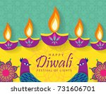 happy diwali festival of lights | Shutterstock .eps vector #731606701