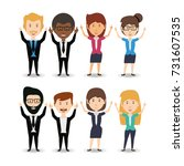 businesscharacter concept design | Shutterstock .eps vector #731607535