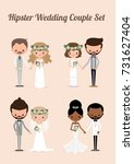 Hipster Wedding Couple Set ...
