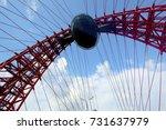 zhivopisny bridge is a cable... | Shutterstock . vector #731637979