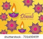 happy diwali festival of lights | Shutterstock .eps vector #731650459