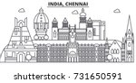 chennai  india architecture... | Shutterstock .eps vector #731650591
