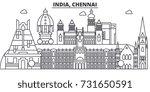 chennai  india architecture... | Shutterstock .eps vector #731650591