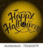 happy halloween vector... | Shutterstock .eps vector #731661079