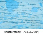 ragged wall | Shutterstock . vector #731667904