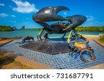 monument to a crab  ao nang ... | Shutterstock . vector #731687791
